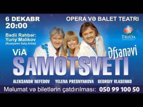 """Легендарный ВИА """"Самоцветы"""" в Баку.Театр Оперы и Балета 6 Декабря 20:00."""