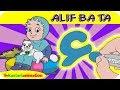 Huruf Hijaiyah Hamzah - Mengaji Bersama Diva | Kastari Animation Official
