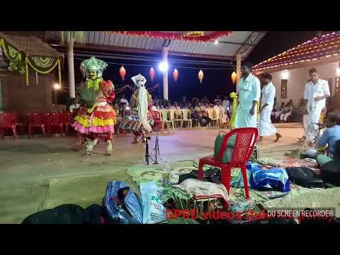 Tulunad Kola (Flute song)