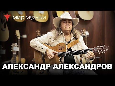 свинг знакомства Александров