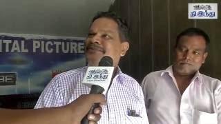 Dharmadurai First Show Fans Reaction | Vijay Sethupathi | Tamannaah | Aishwarya Rajesh