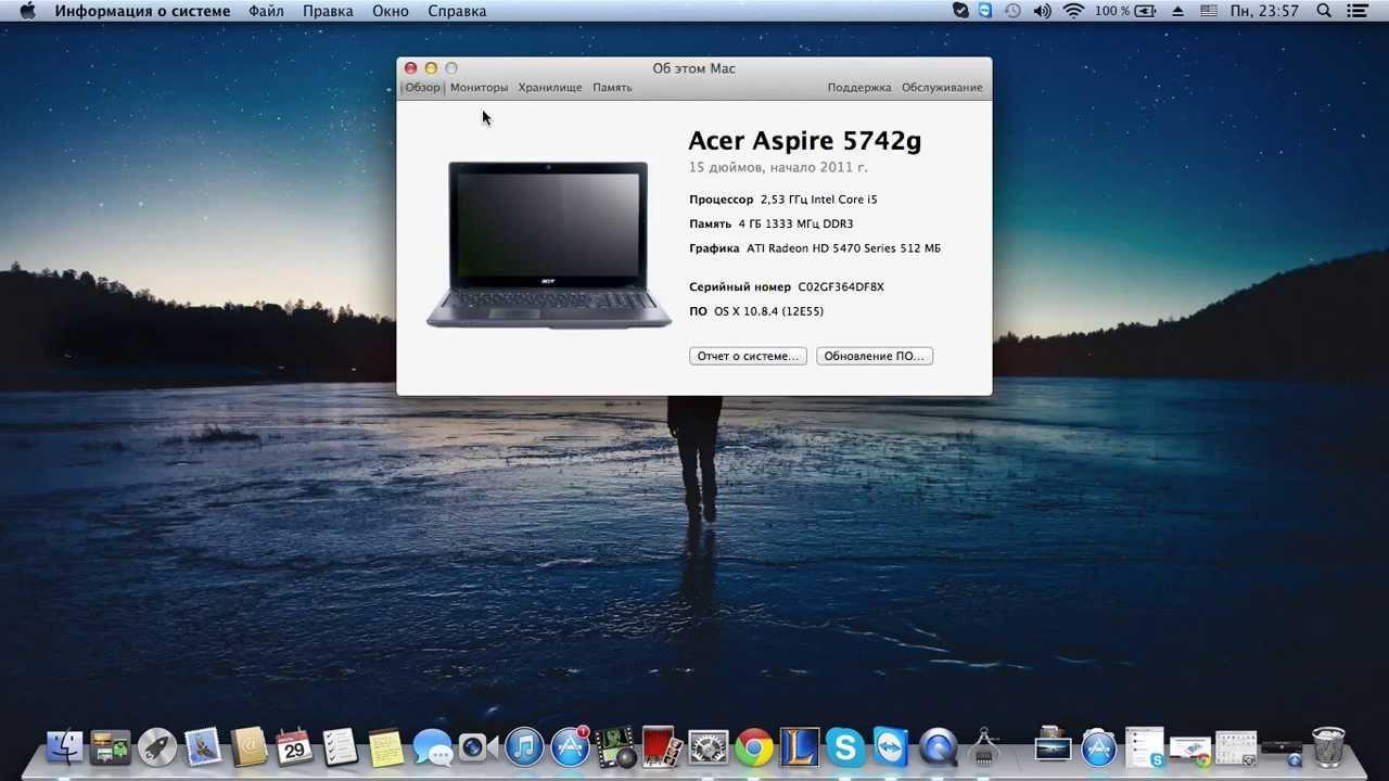 acer aspire 5742g hackintosh youtube
