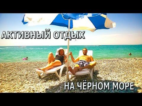 Абхазия. Черное море. Пицунда. Полет на Парасейлинге