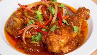 Ayam Masak Merah | Ala Kenduri Special