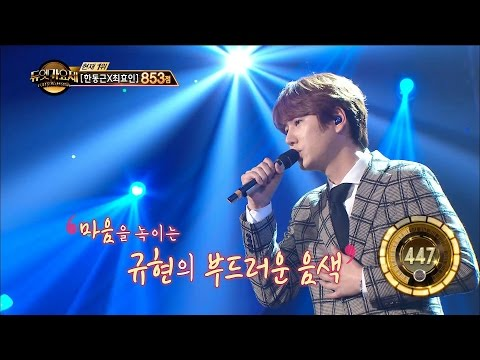 【TVPP】 KyuHyun(Super Junior) - If It Was Me , 규현(슈퍼주니어) - 나였으면 @Duet Song Festival