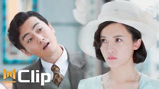 Teasing Is My Way To Flirt With You | Wild Rose Ep 04 Clip