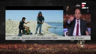عمرو أديب: الطفرة السكانية حصلت 2011 ـ 2014 مين كان ليه نفس يخلف في الـ 3 سنين دول