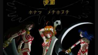 All music is a trade mark of Studio Pierrot and is subject to copyr...