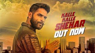 Kalle Kalle Shehar(Full ) Amar | Latest Punjabi Songs 2019 | Ranbir Bath | 62 West Studio |