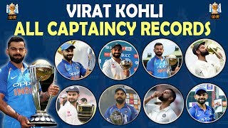 Virat Kohli - Best Captain ● All Captaincy Records & Achievements List 2013 - 2019 ● Updated Video