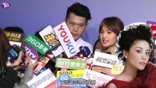 (2017-01-10 報導) Yes娛樂、掌握藝人第一手新聞報導、↖現在就訂閱Youtu...