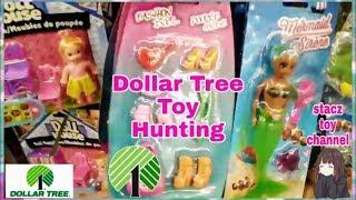Dollar Tree Toy Hunting ????????