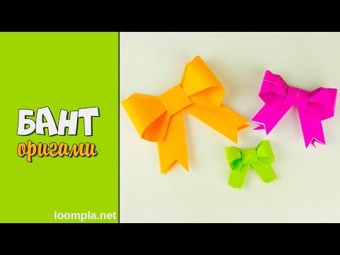 Как можно украсить лист