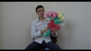 Букет из шариков с бантиком. Два способа. Bouquet of balloons . Легков.