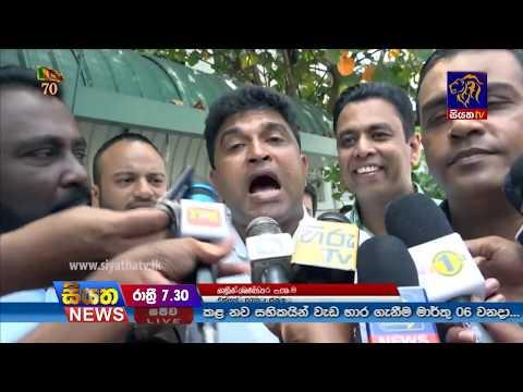 Siyatha TV News 07.30 PM – 13 – 02 – 2018