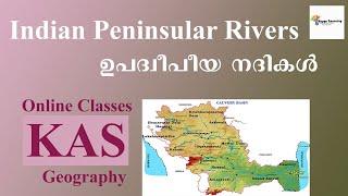 Indian Peninsular Rivers| Indian Geography| Physical Geography| #KAS #PSC #LDC Malayalam