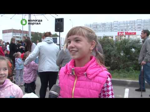 Пеппи Длинный Чулок провела праздник для детей в микрорайоне Бывалово