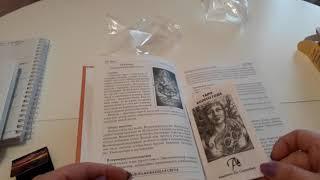 Обзор Таро Колесо Года+обзор книги. Часть 2