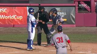 Ethan Hankins (USA): All 14 strikeouts against Korea - WBSC U-18 Baseball World Cup 2017