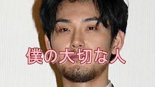 離婚は決定的と思われていた松田龍平に新たな動きが インスタで妻・太田...