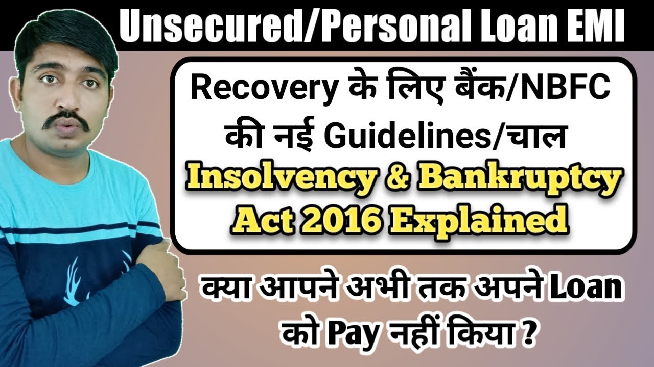 BANK/NBFC New Loan EMI Recovery Procedure By Insolvency and Bankruptcy Act 2016 Explanation.