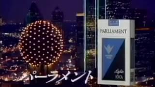 フィリップ・モリス パーラメント CM 1991年 1 thumbnail