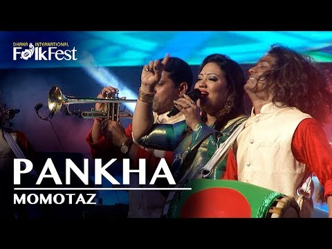 Pankha (পাঙ্খা) by Momotaz | Dhaka International FolkFest 2018