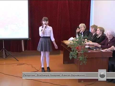 «Учителями славится Россия»