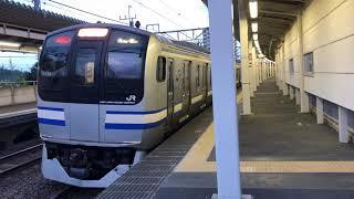 E217系クラY-1編成+クラY-135編成大網発車