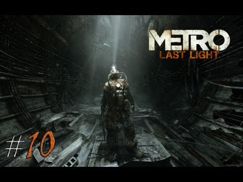 Смотреть прохождение игры Metro: Last Light. Серия 10 - Мы их креветками в шутку кличем.
