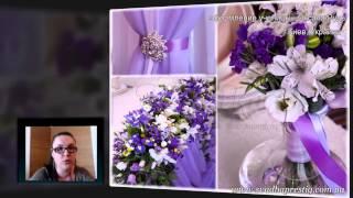Свадебный декор как бизнес. Быстрый старт и продвижение.Свадебное оформление. Вебинар ч.2