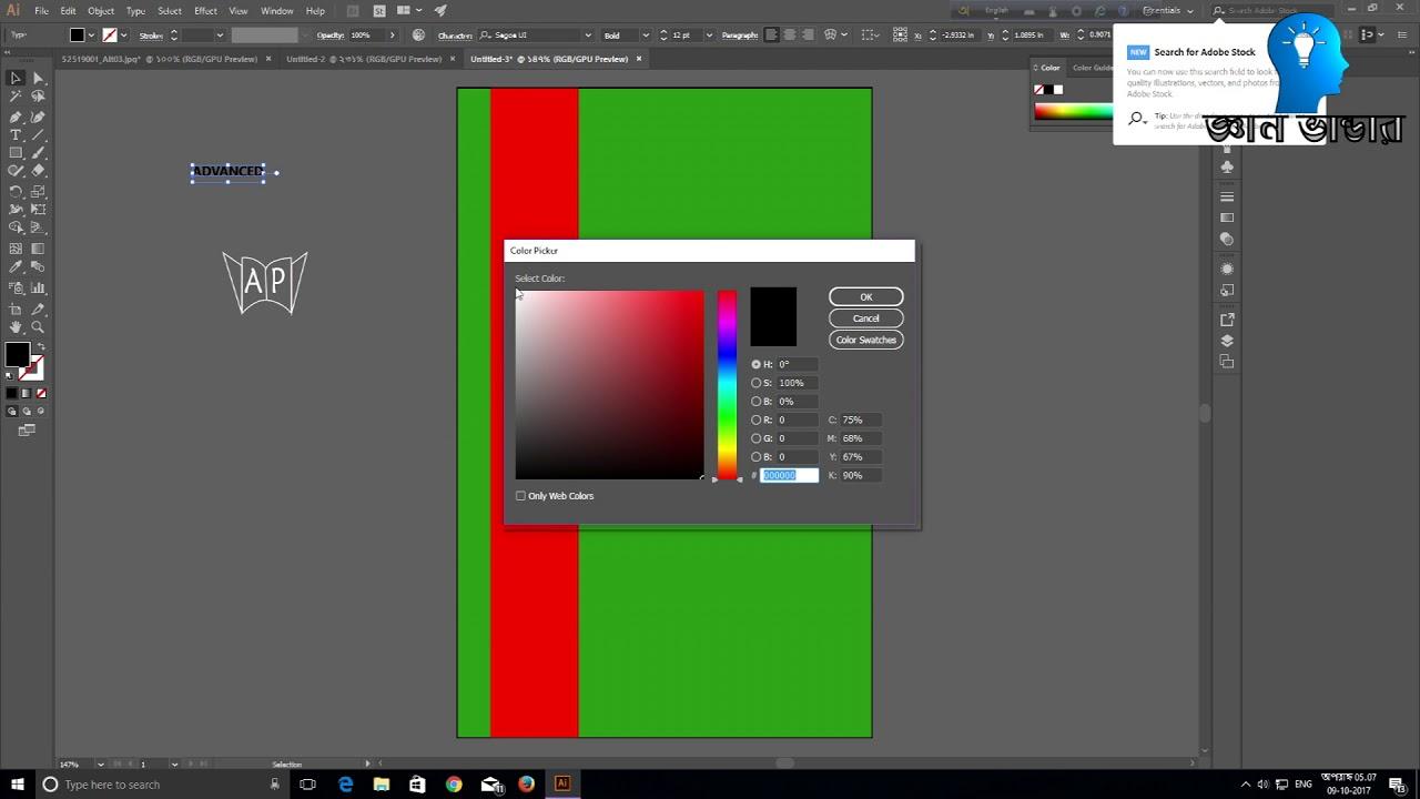 Book color illustrator - How To Design Book Cover In Illustrator Bangla