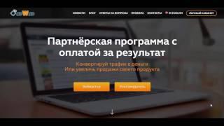 Видео оплаты Яндекс Деньги в интернет-магазине Академiя Рыбалки