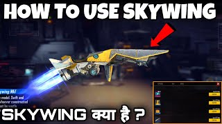 HOW TO USE SKYWING IN FREE FIRE || free fire skywing kya hai | free fire skywing use kaise kare