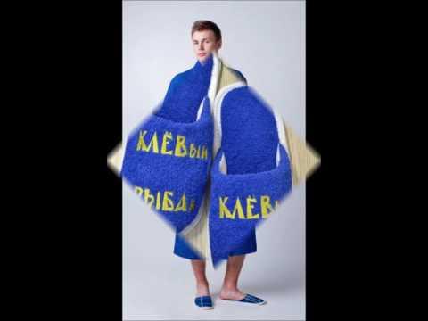 Ивановский мужской текстиль Код купона на скидку 4%: ZZ4HBTVUU