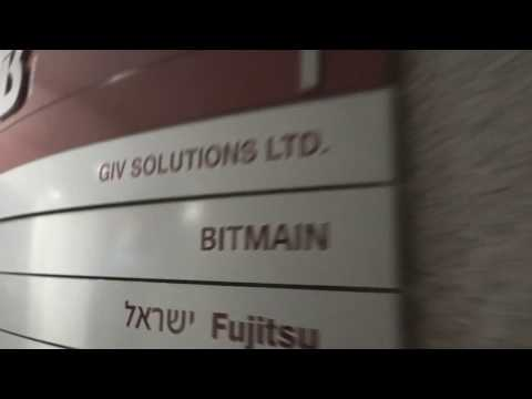 A night visit in Bitmain Israel offices (*plays in desktop only*)
