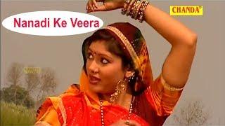 Haryanvi Superhit Lokgeet | Nanadi Ke Bira | Megha Mehar | New Haryanvi Song | Rathore Cassettes