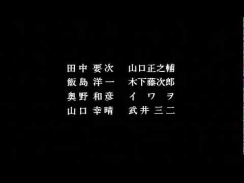 Gohatto 1999 Ending