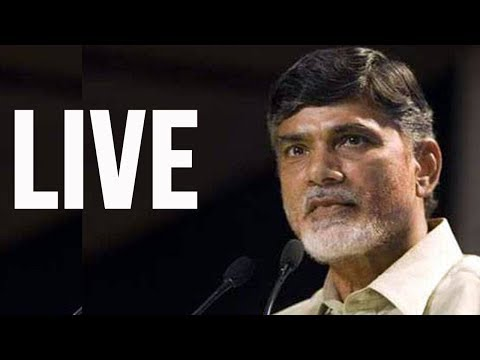 CM Chandrababu Naidu At CII Partnership Summit 2018 In Harbour Park LIVE | Visakha | ABN LIVE