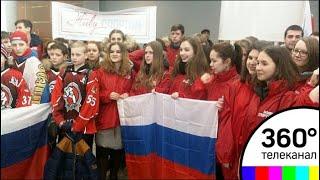Прямая трансляция: встреча российских олимпийцев в Шереметьево