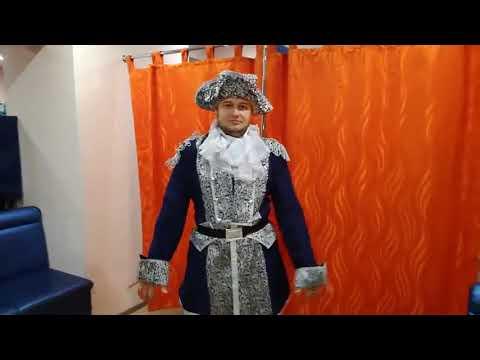 Прокат исторических взрослых карнавальных костюмов