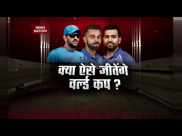 Stadium: Who is responsible for team India's loss in first ODI?