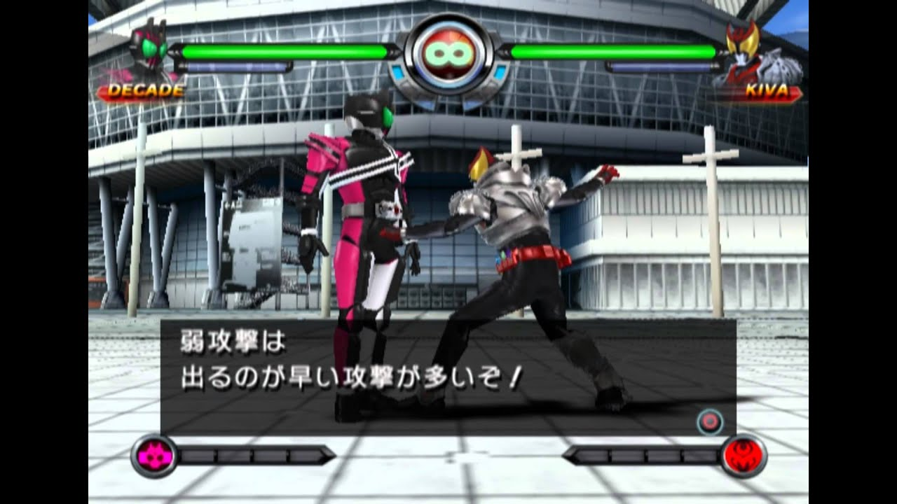 Kamen Rider Climax Heroes Gameplay Hd 1080p Ps2 Youtube