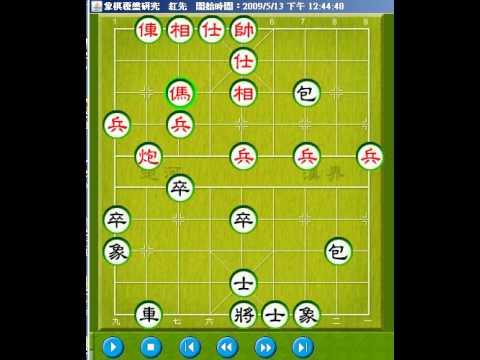 中國象棋 黑勝