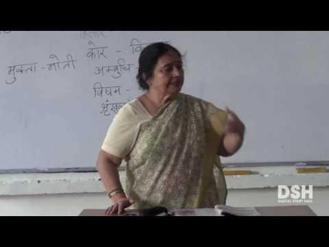 UP Board - Class 8 - Hindi - Chapter 12