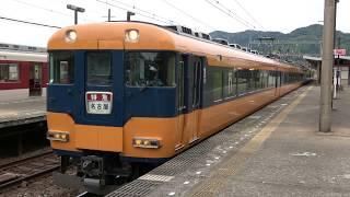 近鉄12200系+30000系 NS44+V03 (特急大阪上本町行き) 五十鈴川発車