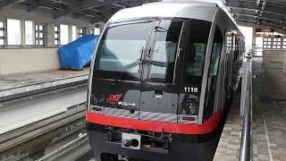 沖縄都市モノレール「ゆいレール」前面展望(那覇空港→首里)