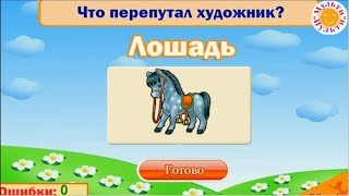 изучаем животных мультики для детей мульти пульти