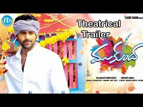 Mukunda Theatrical Trailer || Varun Tej, Pooja Hegde, Srikanth Addala, Mickey J Meyer