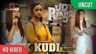 UNCUT-  Ikk Kudi Song Launch | Udta Punjab | Alia Bhatt | Diljit Dosanjh | Amit Trivedi